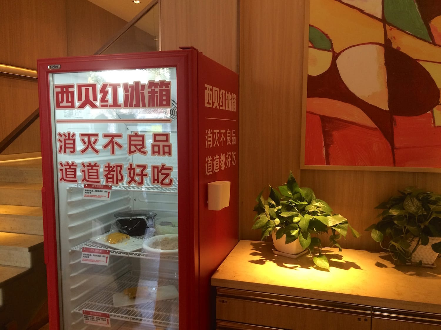 waste elimination xibei restaurants