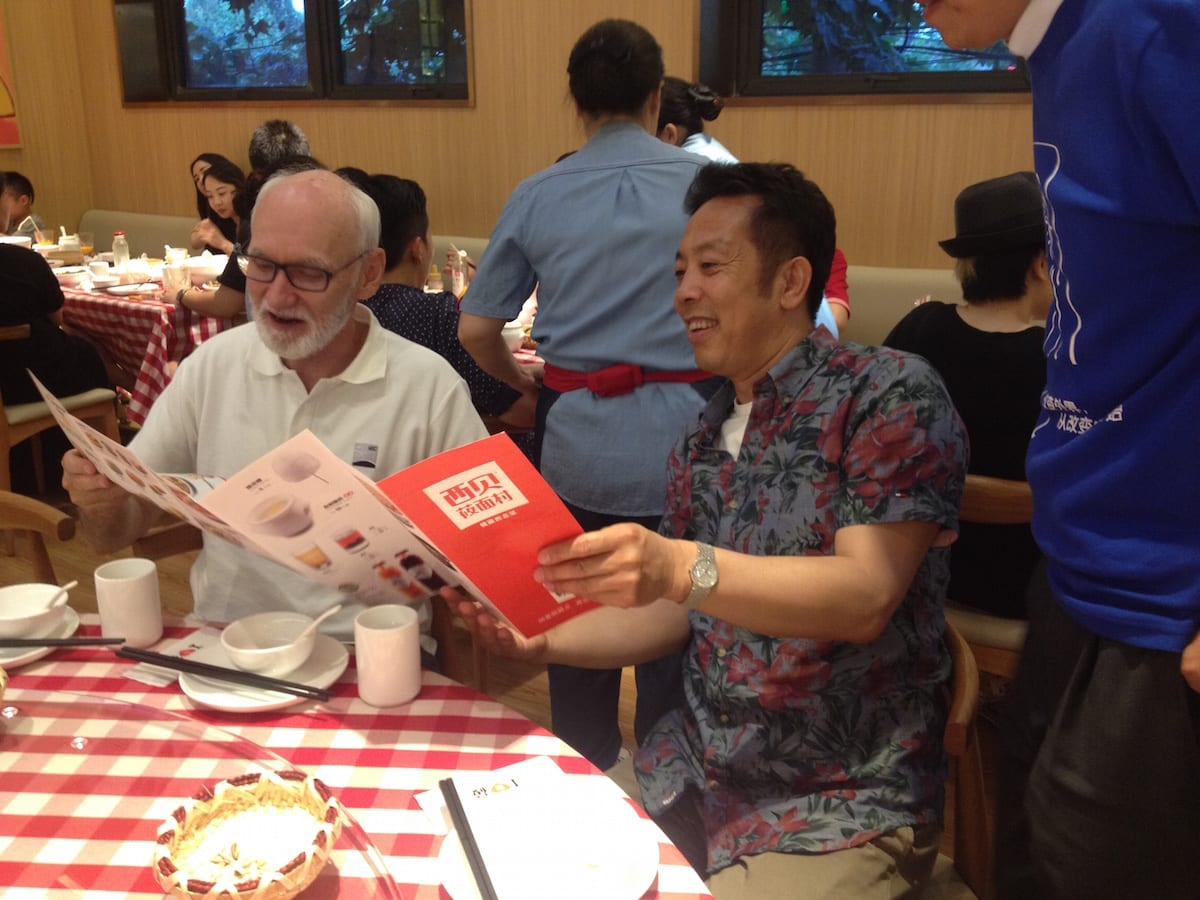john shook visits xibei