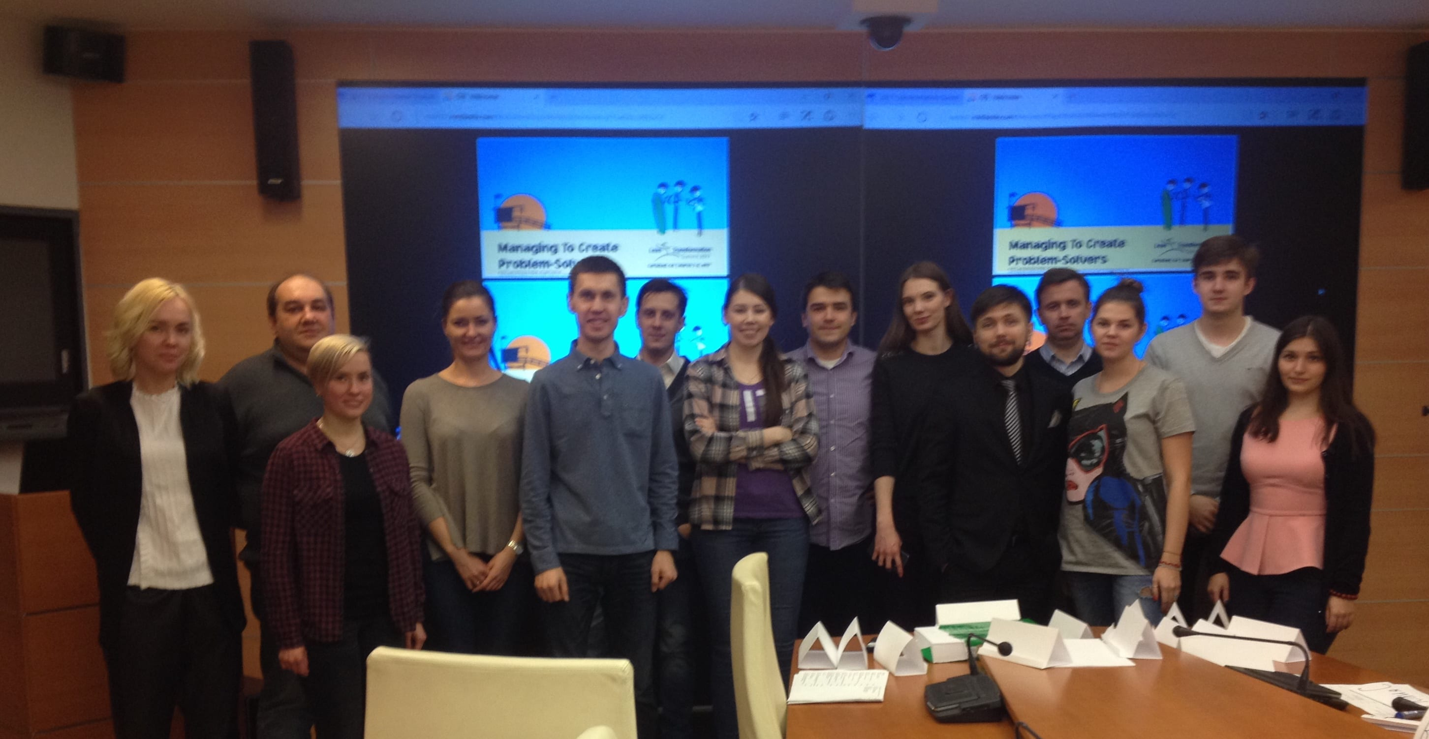 Moscow Business School students attending LEI summit