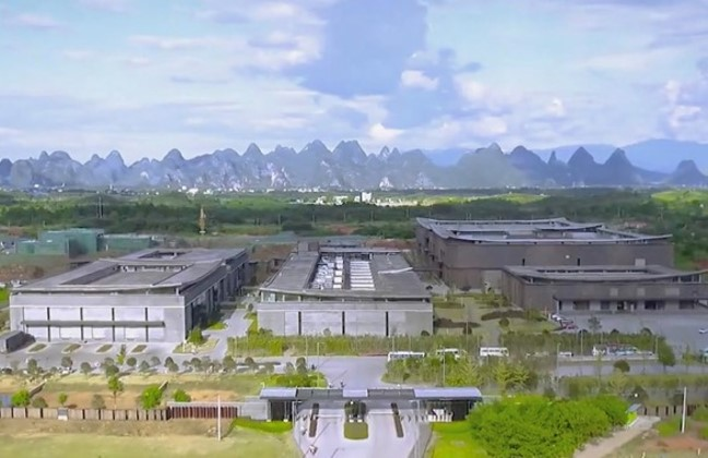 The Esquel factory with the famous GuiLin rock formations in the background
